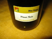 Pinot Noir Red Wine Vinegar - 375ml